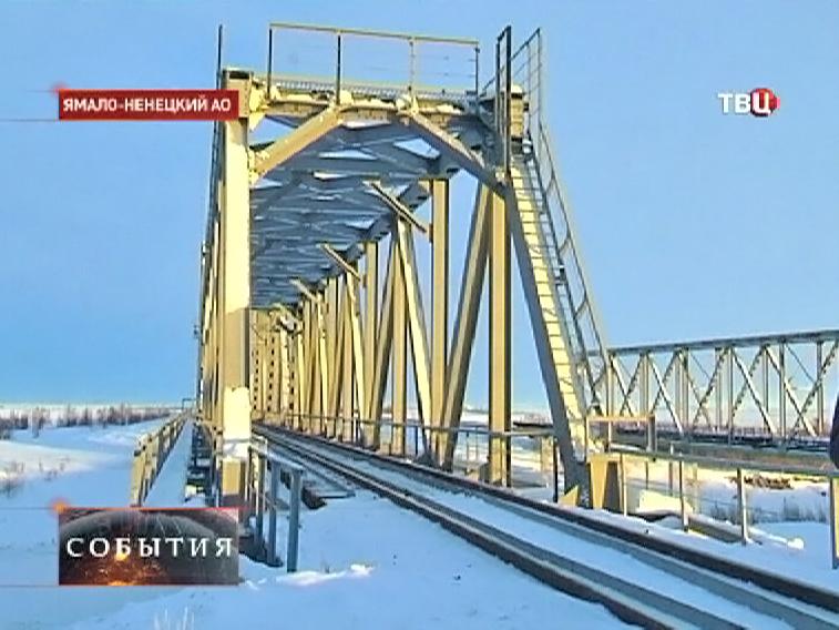 Железнодорожнй мост в Ямало-Ненецком автономном округе
