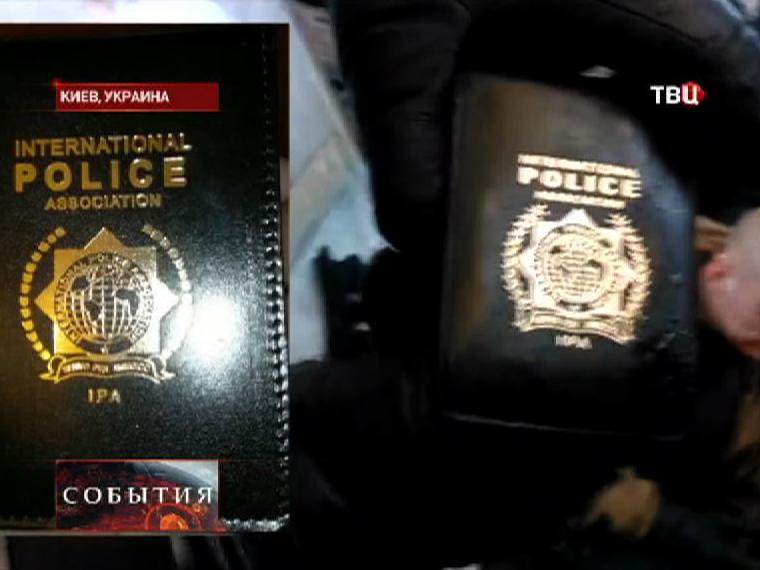 Удостоверение задержанного стрелка с Майдана