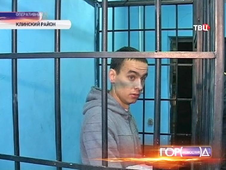 Задержанный наркокурьер