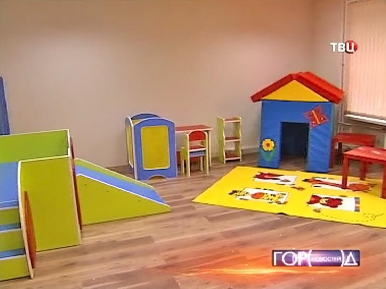 Детская комната в женском антикризисном центре