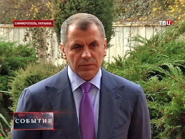 Спикер Верховного совета Крыма Владимир Константинов
