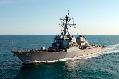 Американский эсминец Ramage