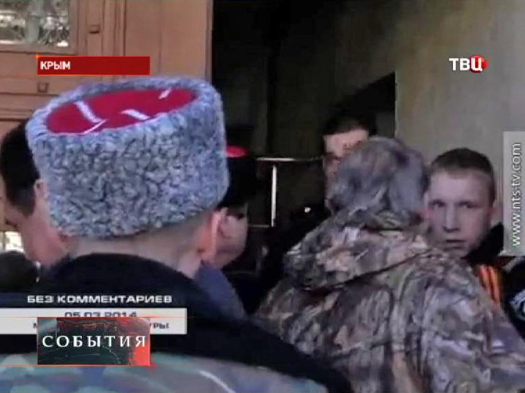 Дружинники заблокировали здание городской прокуратуры Севостополя
