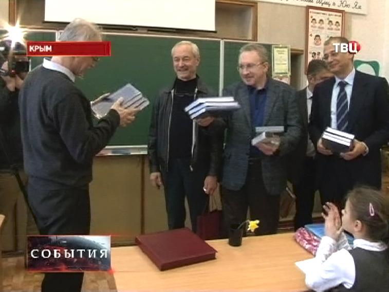 Депутаты Мосгордумы дарят книги школьникам Симферополя