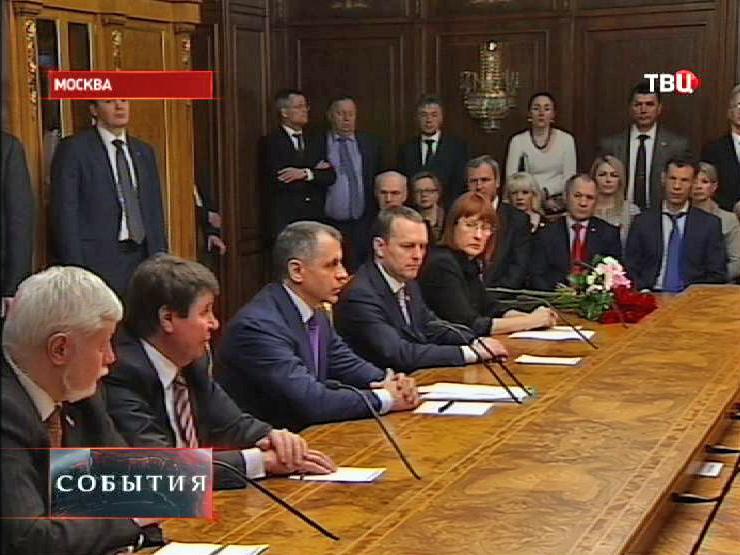 Делегаты Верховного Совета Крыма на встрече с депутатами Госдумы РФ