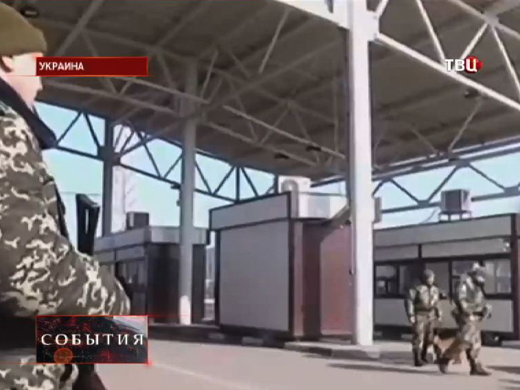 Повышение мер безопасности Украинских пограничников на границе с Россией
