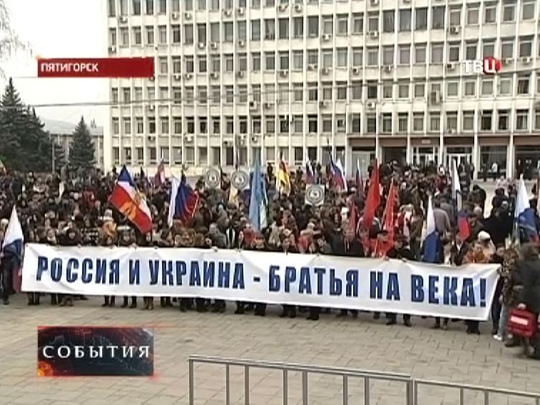 Акция в Пятигорске в поддержку Крыма