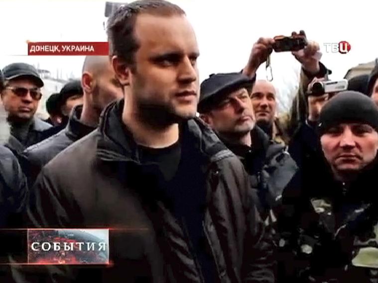 """""""Народный губернатор"""" Донецка Павел Губарев"""