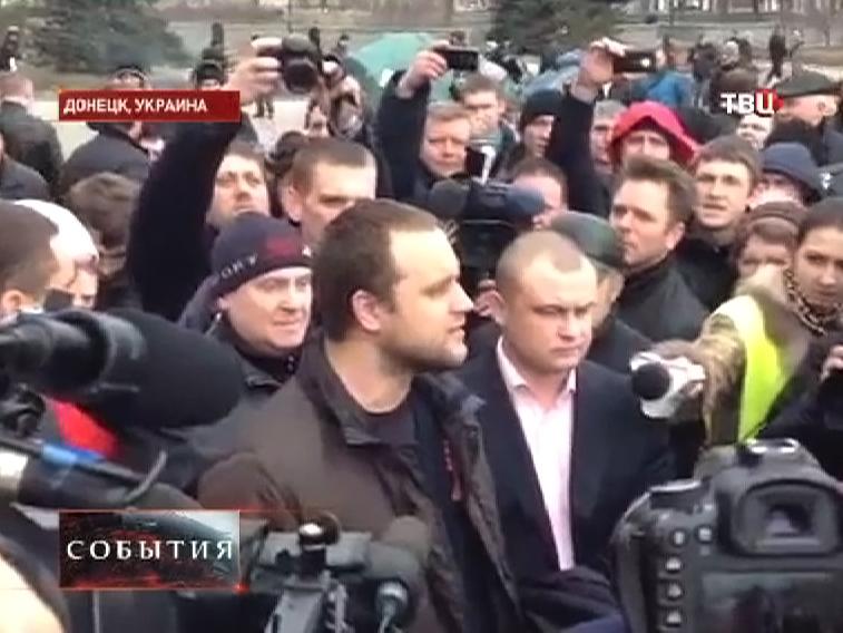 """""""Народный губернатор"""" Донецка Павел Губарев на митенге"""