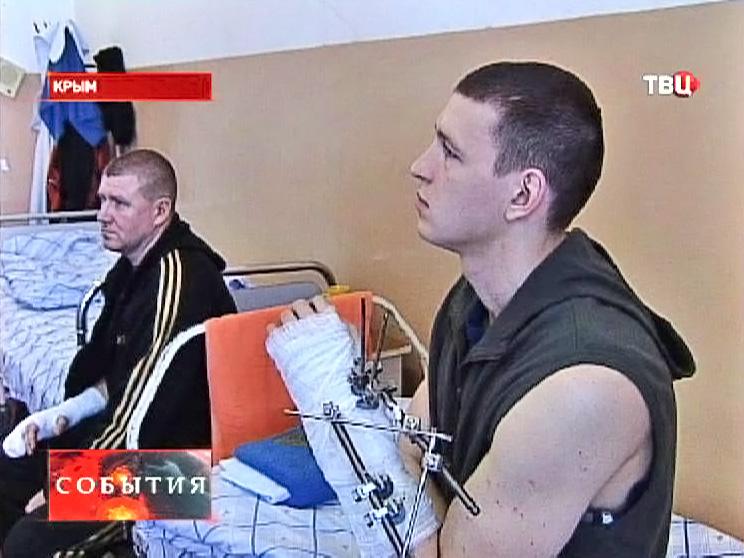 """Пострадавшие бойцы """"Беркута"""" в Крымской больнице"""
