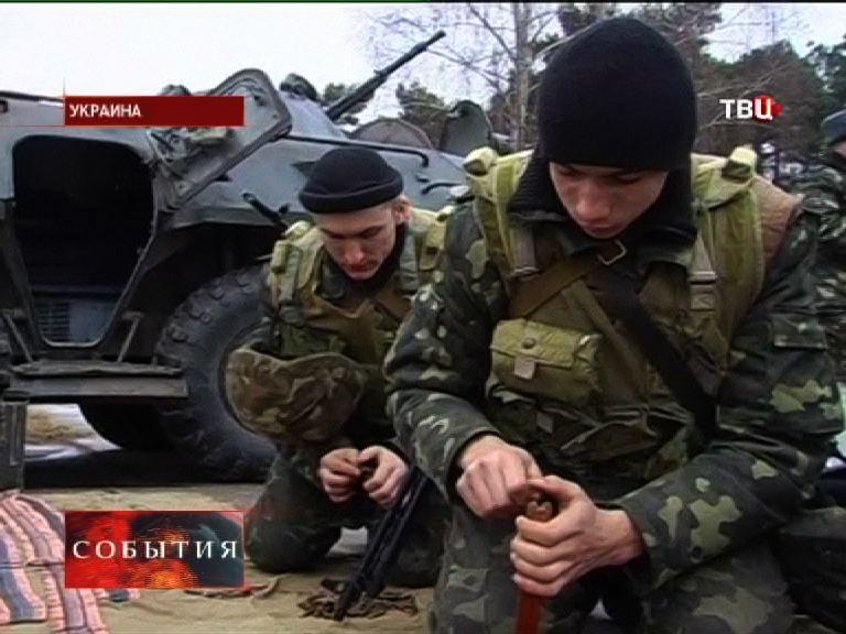 Украинкие военные