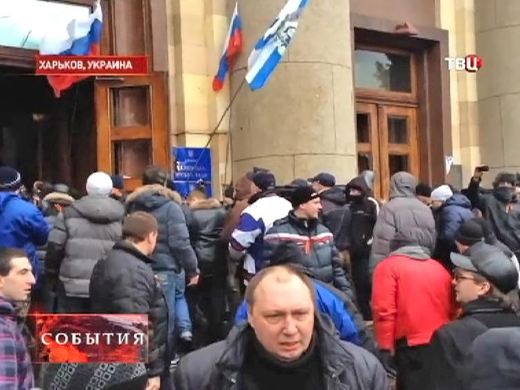 Митинг в Харькове у здания администрации