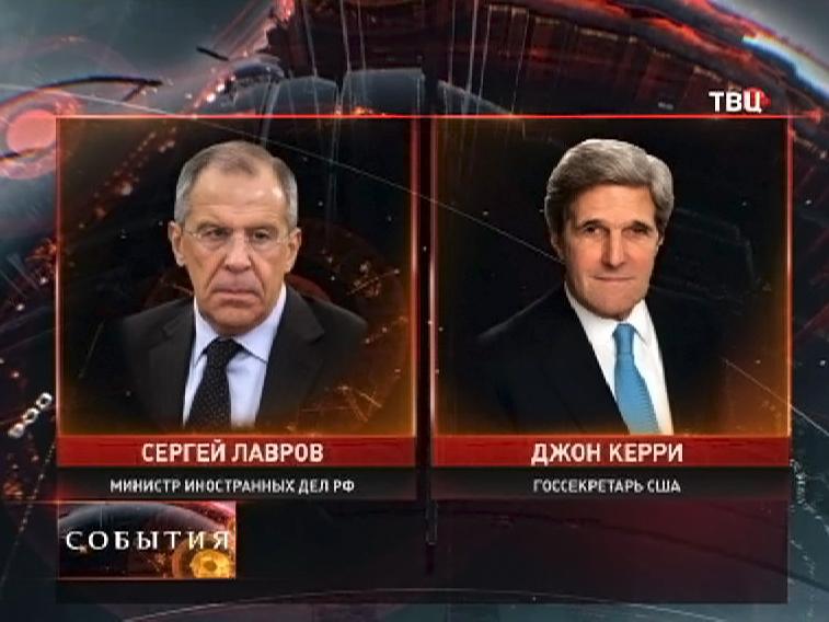 Глава российского МИД Сергей Лавров и госсекретарь США Джон Керри