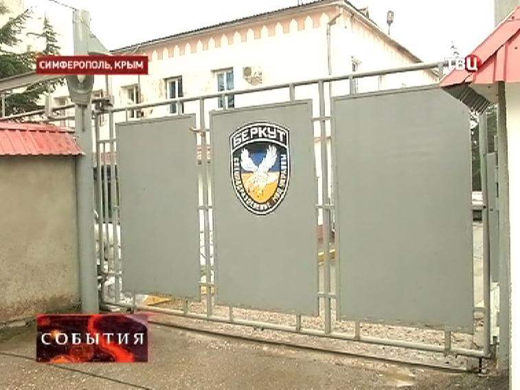 """Ворота базы """"Беркут"""" в Симферополе"""