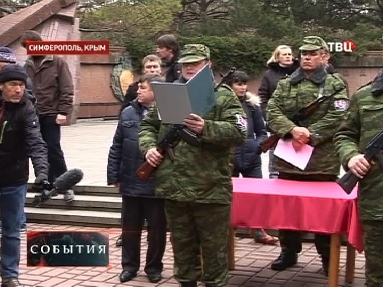 Бойцы сил самообороны Крыма