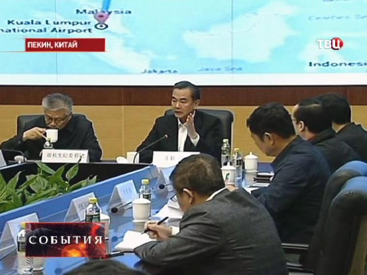 Заседание китайской комиссии по происшествию с самолетом Малайзийских авиалиний