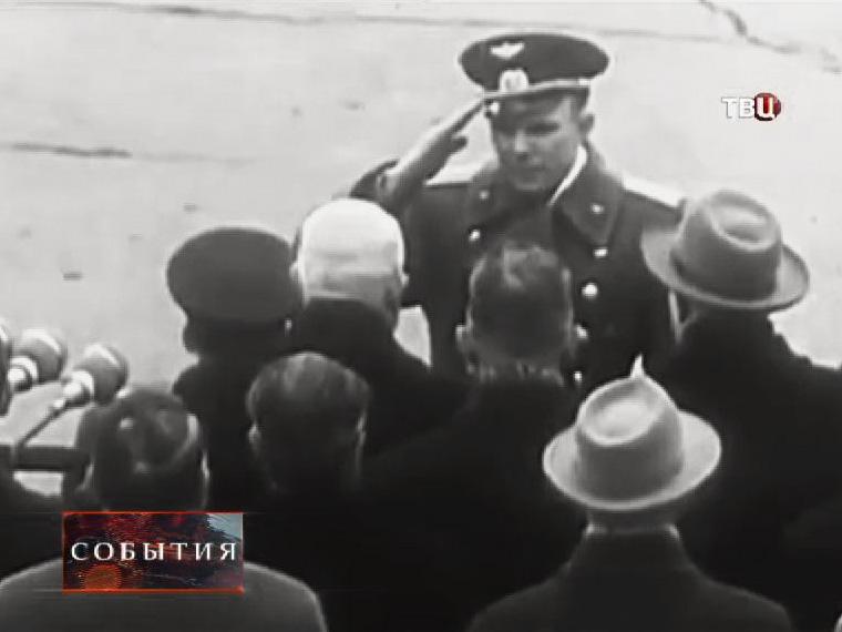 Юрий Гагарин докладывает Никите Хрущеву о выполненном полёте