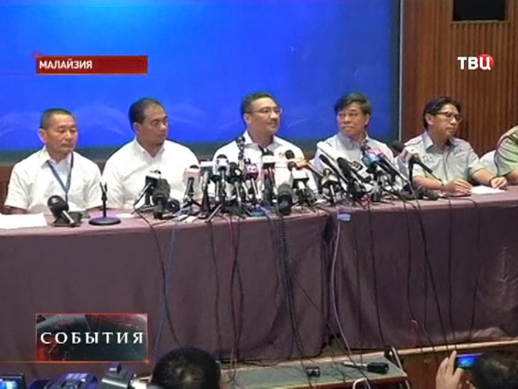 Правительственная комиссия Малайзии по поискам пропавшего самолета