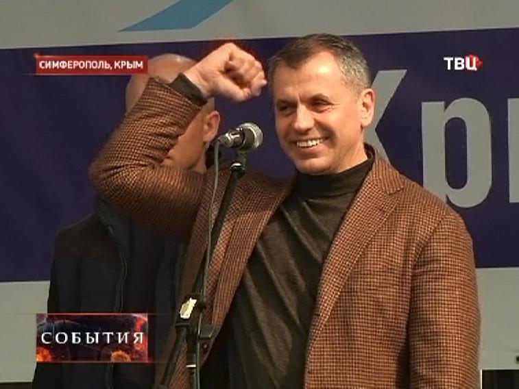Владимир Константинов, председатель Верховного Совета Автономной Республики Крым