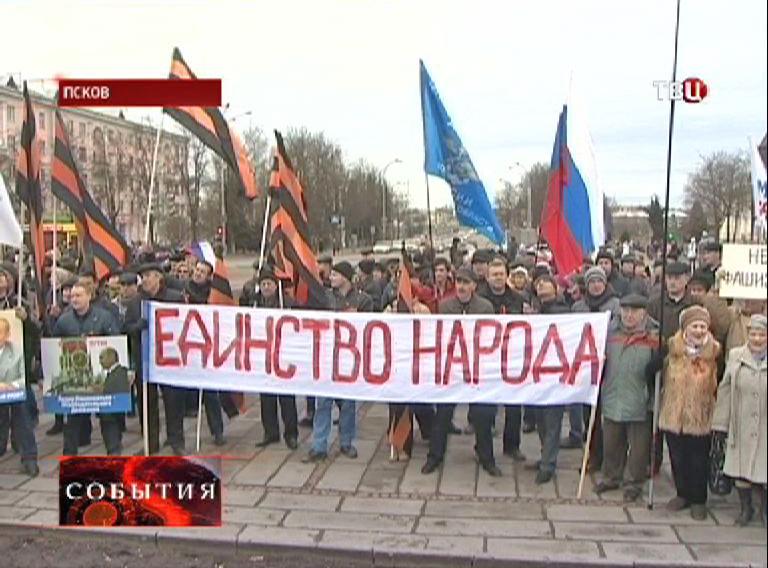 Митинг в Пскове