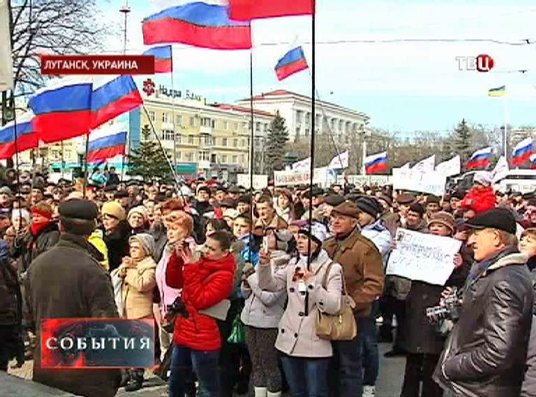 Митинг в Луганске у здания администрации