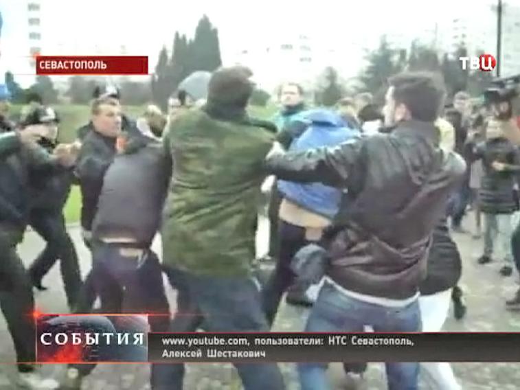 Драка во время акции протеста в Севастополе