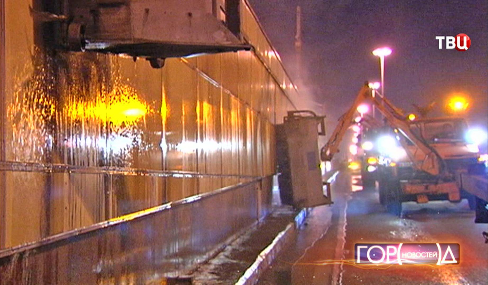 Уборка тоннелей в Москве