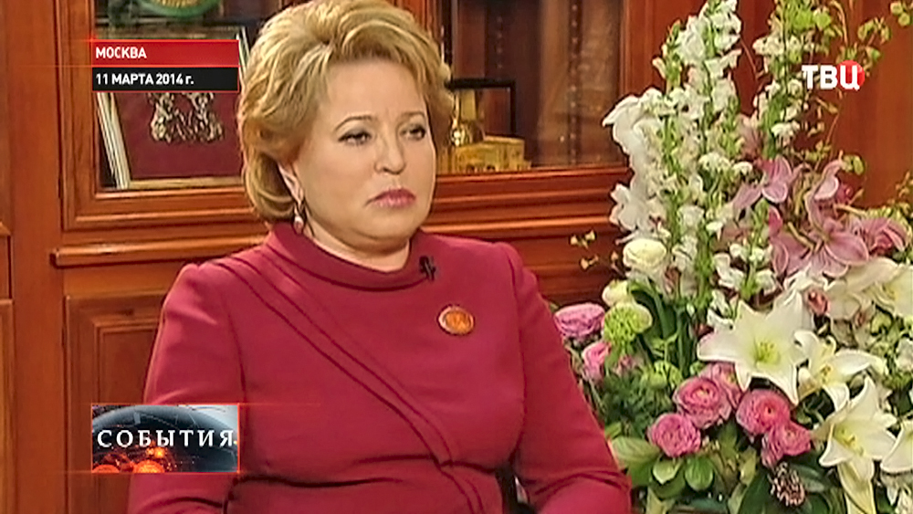 Валентина Матвиенко, председатель Совета Федерации