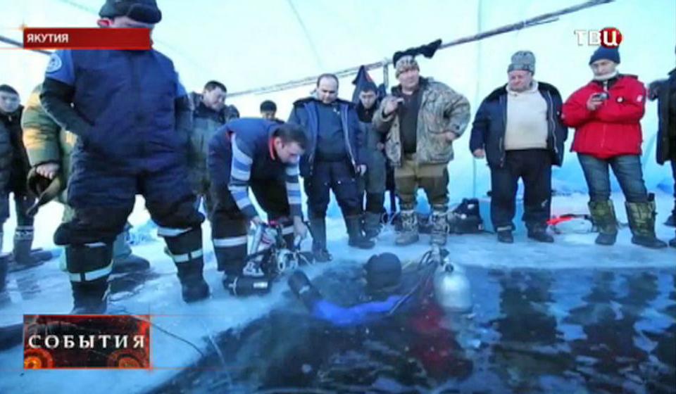 Российские водолазы готовятся к погружению