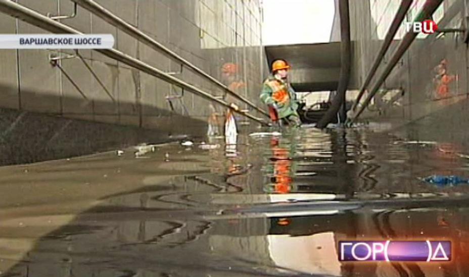 Затопленный подземный переход на Варшавском шоссе