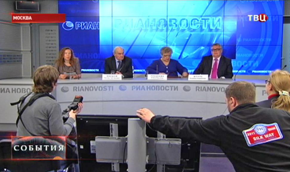 "Участники круглого стола на тему ""Агрессия НАТО против Югославии"