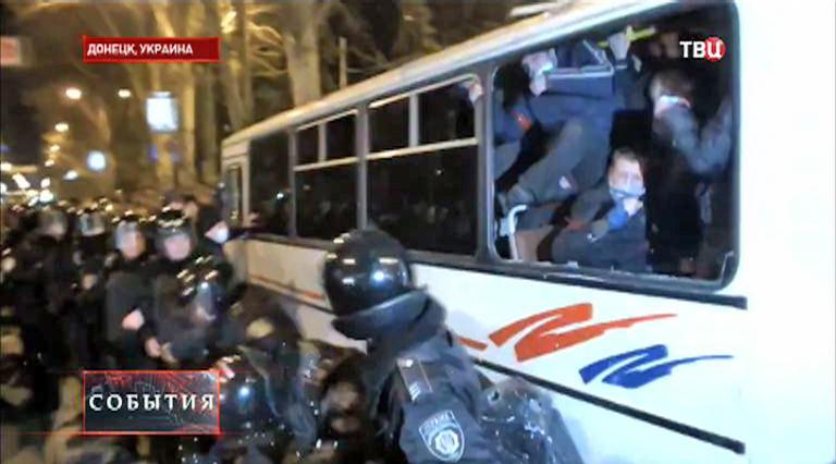 Столкновения митингующих в Донецке