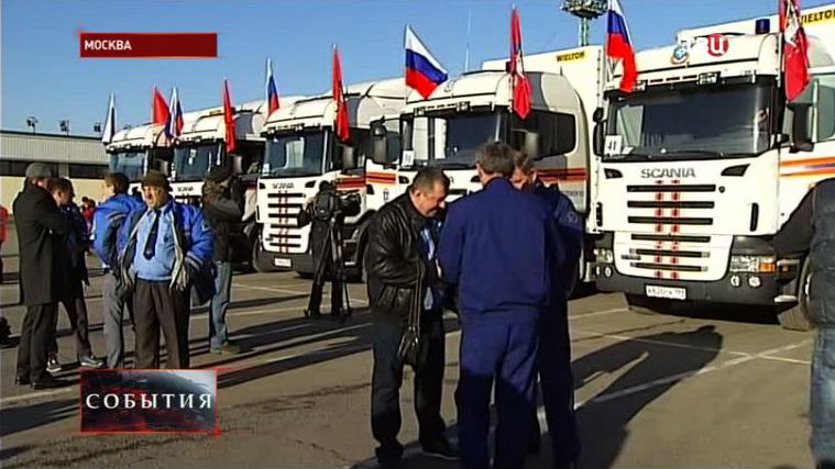 Москва отправляет гуманитарную помощь в Севастополь