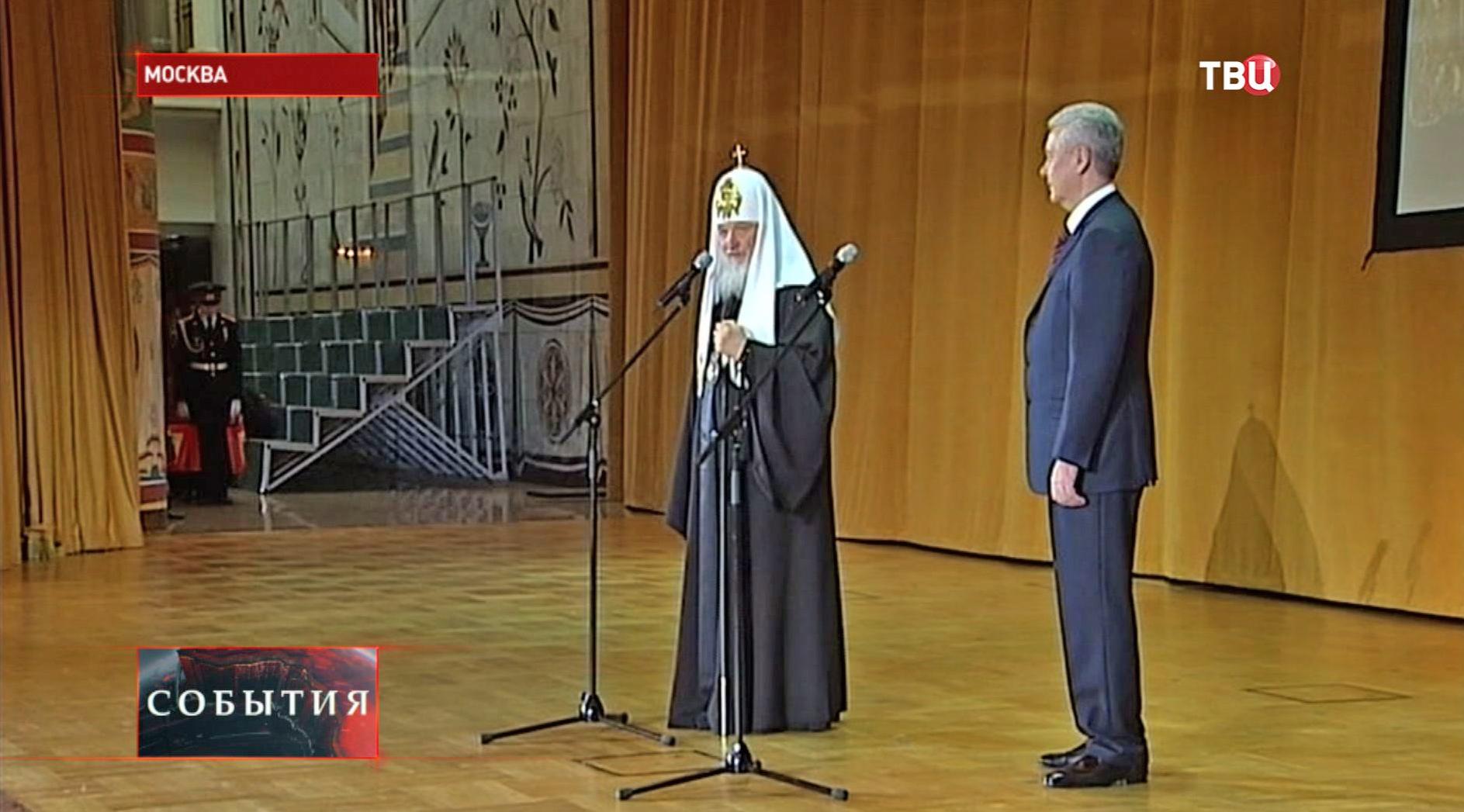 Патриарх Кирилл и Сергей Собянин