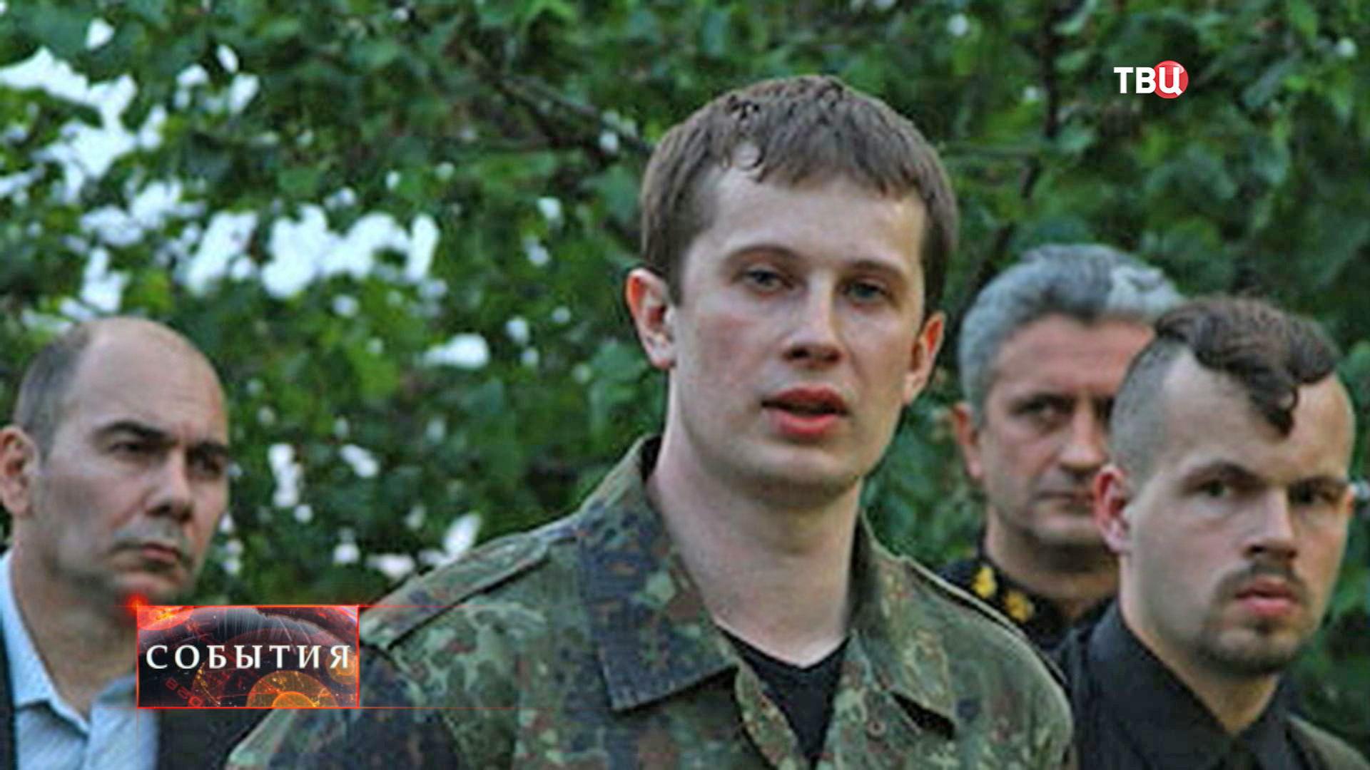 """Андрей Белецкий, руководитель силового блока """"Правого сектора"""""""