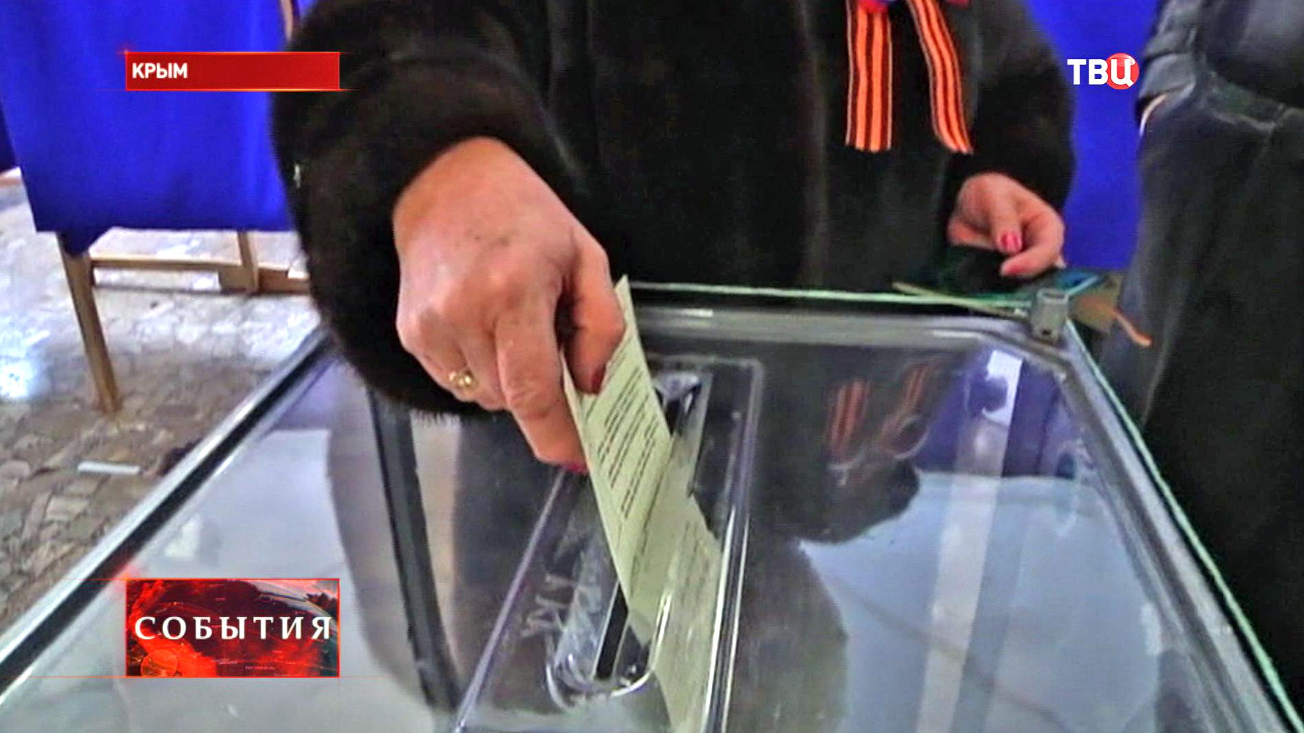 Голосование в Крыму