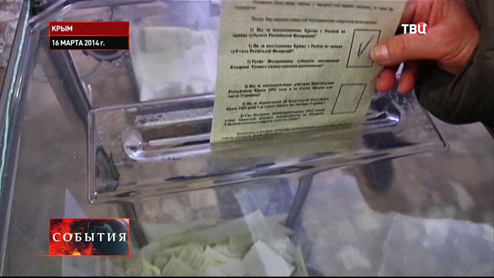 Голосование во время референдума о статусе Крыма