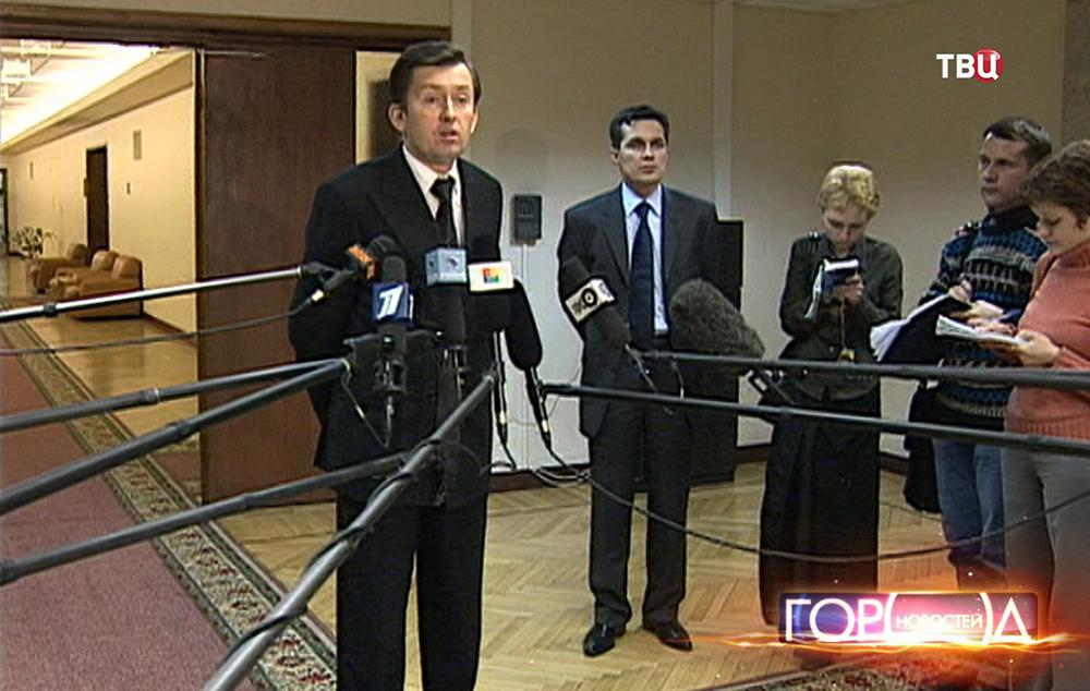 Политический и государственный деятель Александр Починок