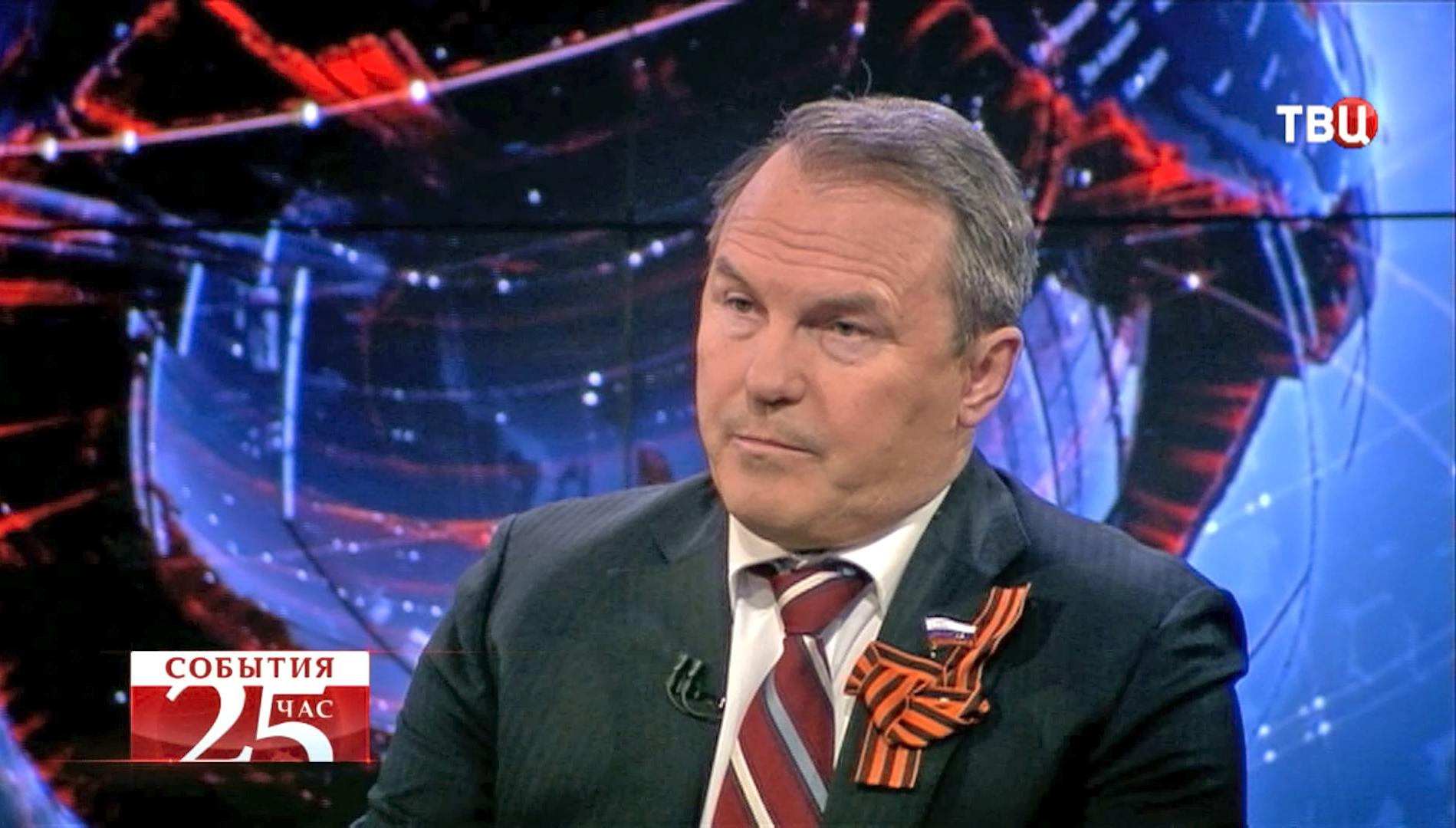 Игорь Морозов, член Комитета Совета Федерации РФ по международным делам