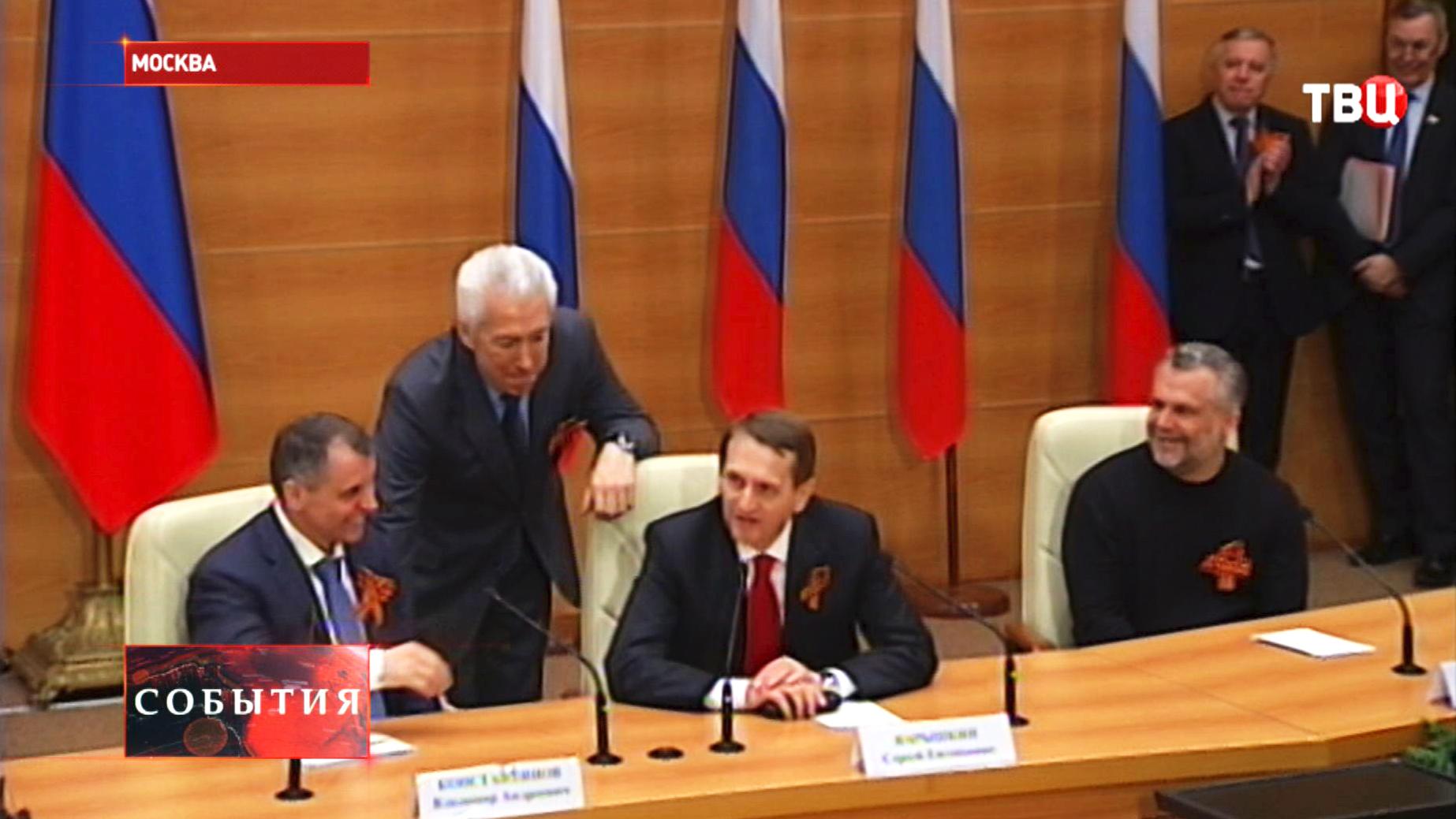 Пресс-конференция представителей Госдумы РФ и членов делегации из Крыма и Севастополя