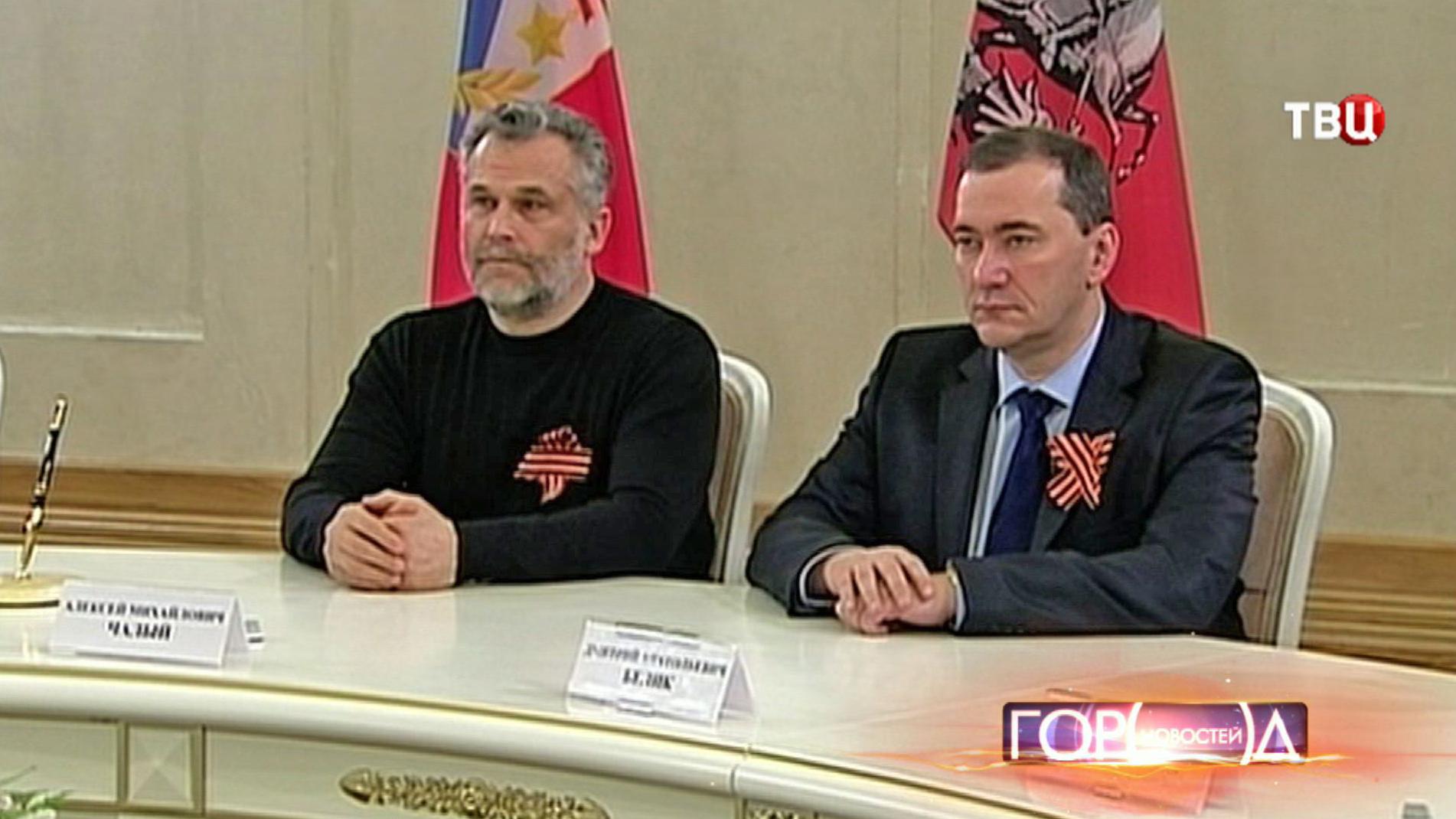 Мэр Севастополя Алексей Чалый и председатель городской администрации Севастополя Дмитрий Белик