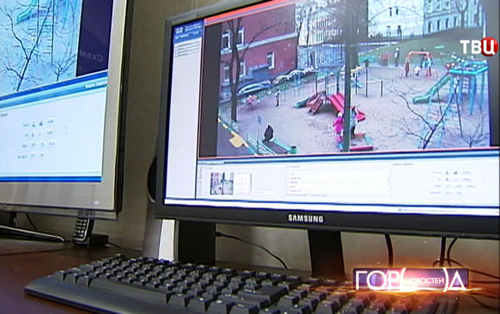 Съемка с камер видеонаблюдения