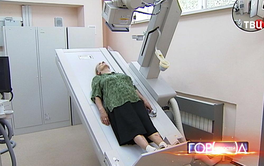 Кабинет рентгена в больнице
