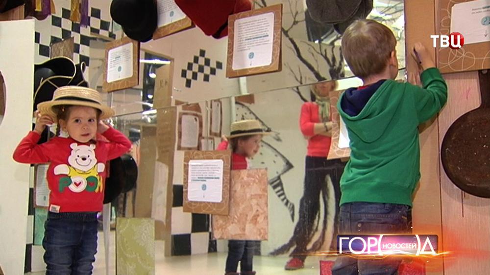 В Москве открылся фестиваль детской книги