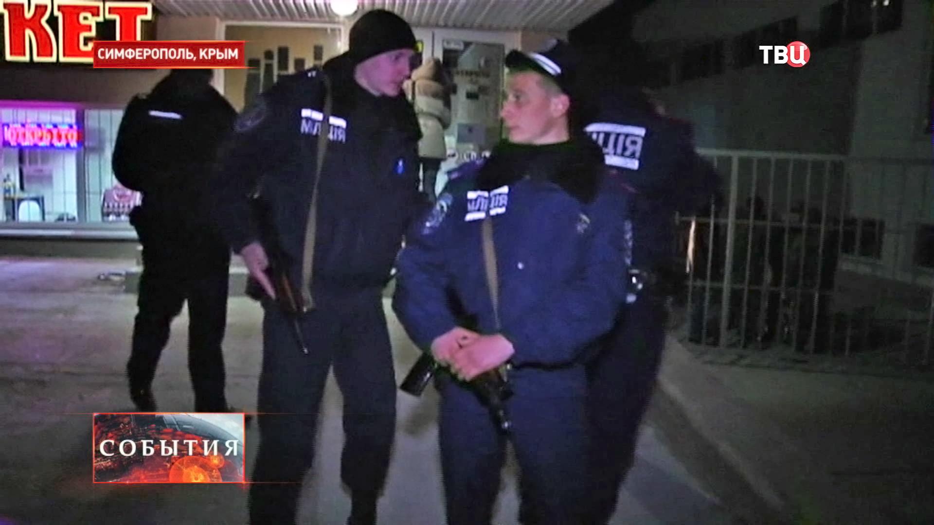 Милиция на месте стрельбы в Симферополе