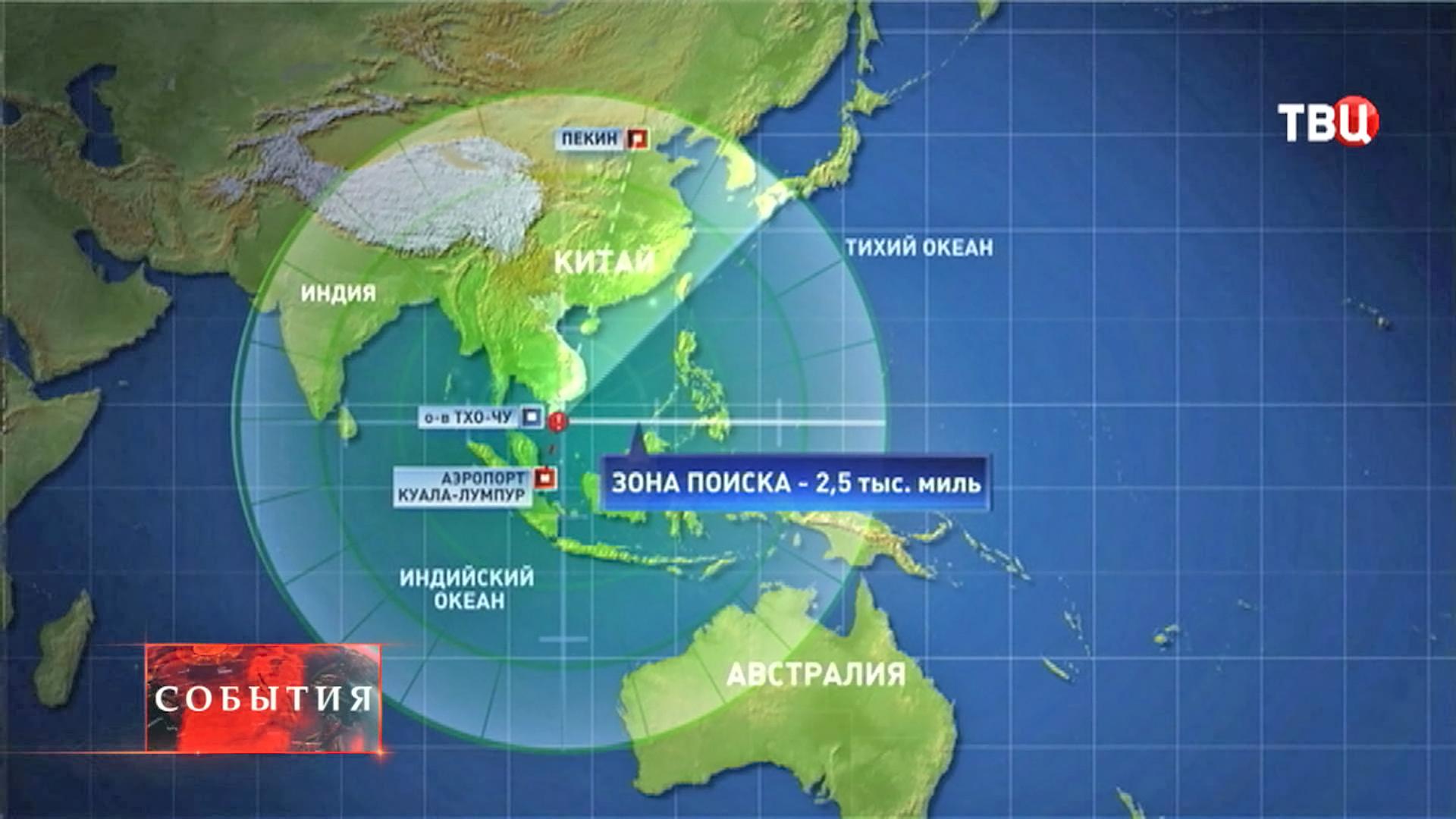 Карта зоны поиска пропавшего самолета Малайзийских авиалини