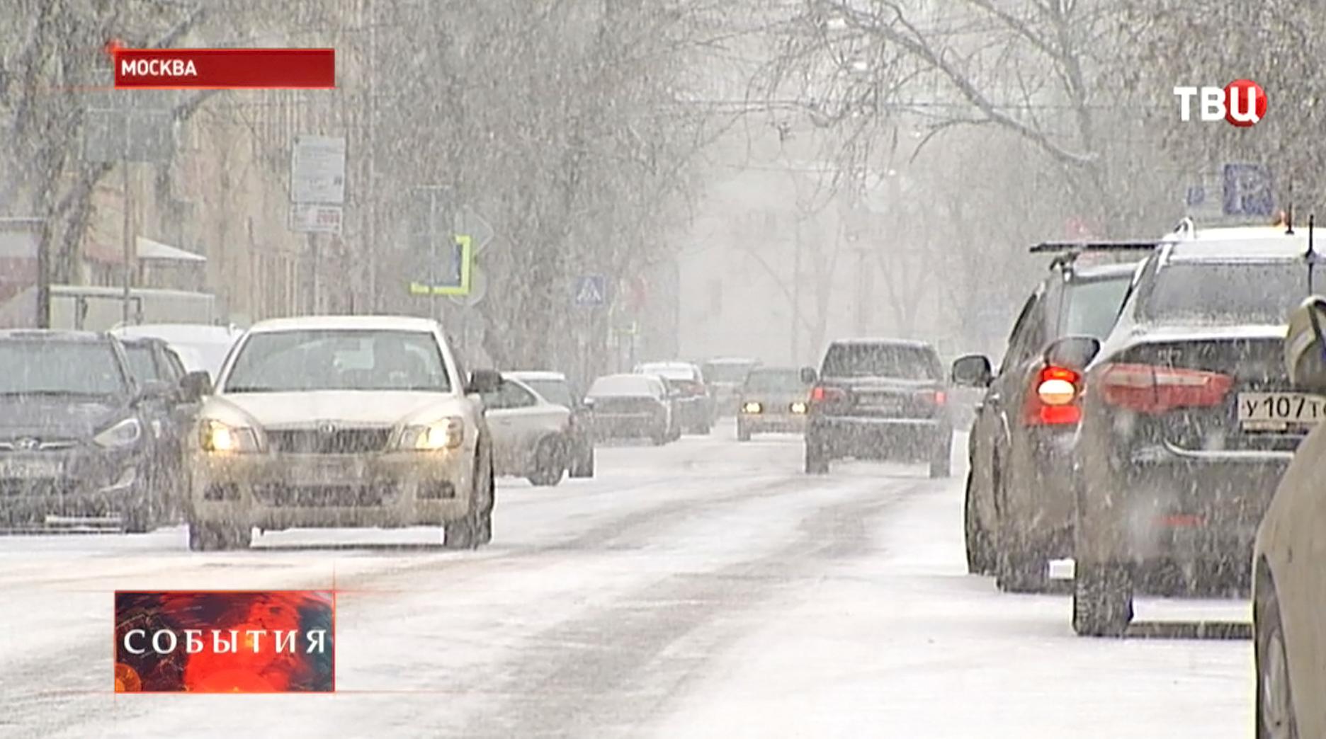 Снегопады в Москве