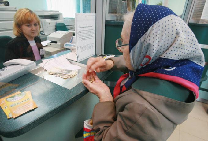 Выдача пенсии