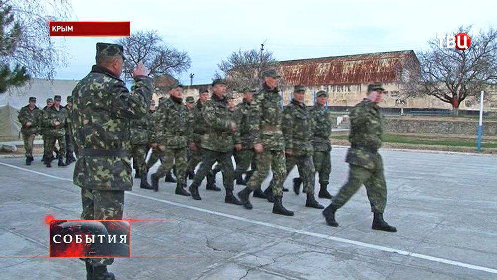 Военнослужащие Украины на военной базе в Крыму