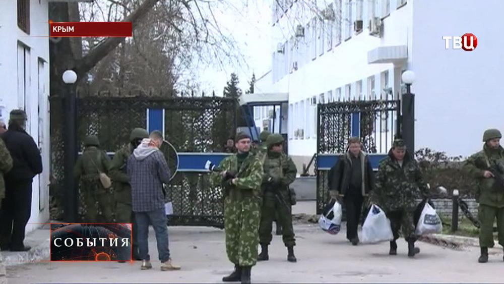 Военнослужащие Украины покидают военную базу в Крыму